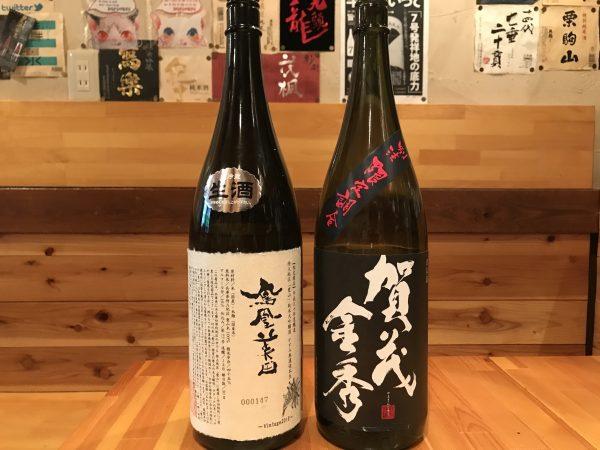 鳳凰美田/賀茂金秀(春酒)