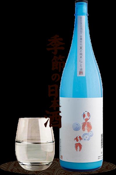 目黒の昼飲み!日本酒の写真