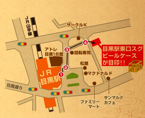 目黒駅周辺地図